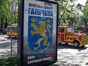 В Тернополе установят мемориальную доску дивизии СС Галичина