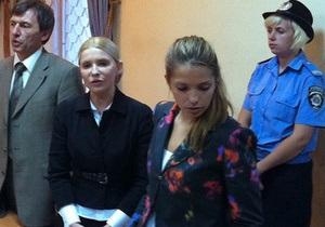 Дочь Тимошенко в интервью Financial Times: Решение суда зависит от желания Януковича