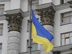 Кабмин предложил увеличить доходы и расходы госбюджета на 7,7 млрд гривен