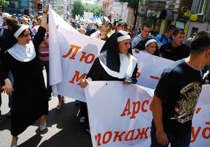 FEMEN заявили, что не имеют отношения к монахиням с плакатами Арсений, покажи грудь!
