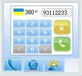 SMS-ICQ от bigmir)net стала доступна для новых мобильных операторов