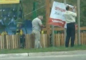 В оппозиции утверждают, что милиция срывает их агитационные плакаты