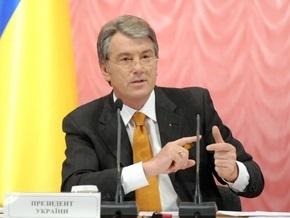 Ющенко отказался ехать в Санкт-Петербург