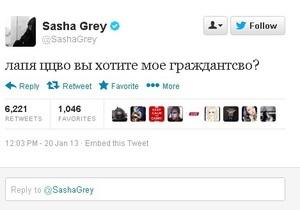Саша Грей собрала тысячи ретвитов своим вопросом о гражданстве на ломаном русском