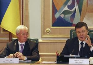 Янукович поручил создать систему экстренной помощи по образцу американской 911
