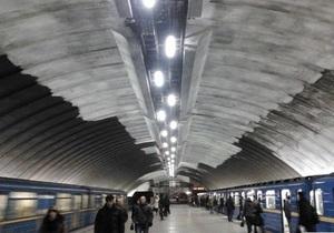 Киевский метрополитен назвал причины возгорания на станции Осокорки