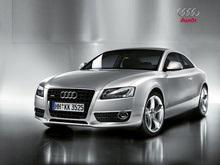 Четыре преимущества от Audi