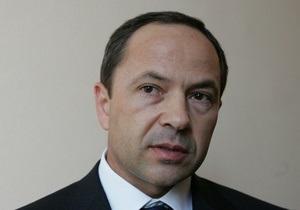 Кандидат в мэры Кировограда от партии Тигипко снял свою кандидатуру в пользу Партии регионов