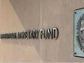 Миссия МВФ сегодня прибудет в Украину