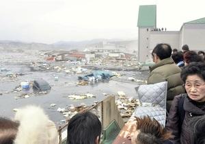 МИД: В Японии находятся около 1400 украинцев. Эвакуироваться они не желают