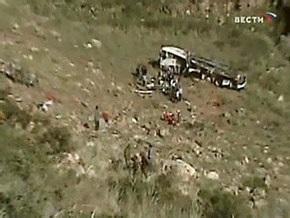 Крупное ДТП в Боливии: 10 погибших
