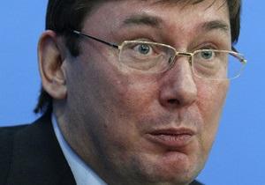 Луценко жаль Блок Литвина и КПУ, потому что для регионалов  лоха грех не кинуть