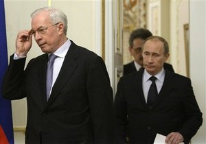 Фотогалерея: Азаров в гостях у Путина. Перезагрузка