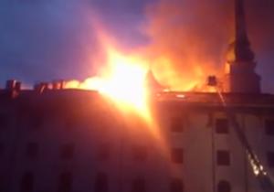 Пожар в Рижском замке уничтожил более 3,2 тысяч кв.м здания