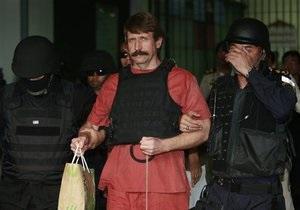 Генпрокурор США рассматривает возможность экстрадиции оружейного барона Виктора Бута