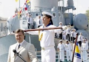 Янукович подписал указ о праздновании Дня флота Украины в один день с днем ВМФ России