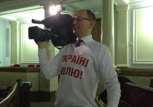 Батьківщина и Свобода готовы остаться на ночь в Раде. Яценюк пришел с видеокамерой