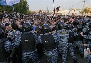 Правозащитники: гражданское общество России преследуют