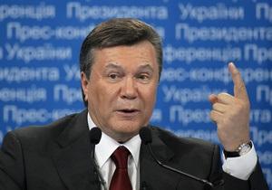 Янукович существенно сократил список предприятий, не подлежащих приватизации