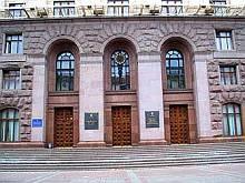 БЮТ требует расследовать захват Днепровской РГА