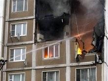 Взрыв в Москве: новые подробности