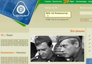 Enter-фильм будет показывать исключительно советский кинопродукт