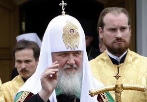 Патриарх Кирилл покинул Украину