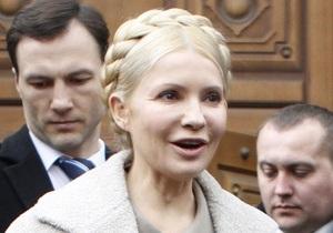 Тимошенко вышла из Генпрокуратуры