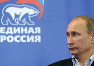Reuters: Россияне едва не сорвали репетицию возвращения Путина в Кремль