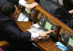Украинский парламент отклонил закон, касающийся возмещения морального ущерба