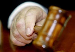 Экс-юриста ЮКОСа приговорили к 6,5 годам за хищение акций