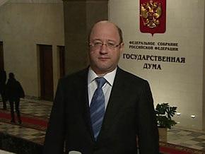 Вице-спикер Госдумы: ЧФ охраняет не только российские, но и украинские берега