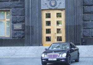 Правительство Украины создало девять комитетов