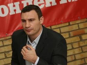 Блок Кличко требует в суде отмены повышения киевскими властями тарифов на ЖКХ