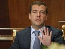 Медведев взял под свой контроль расследование взрыва в Сочи