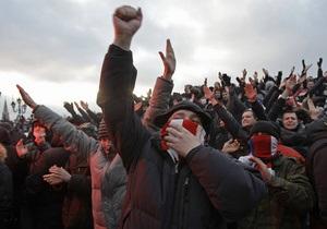 На Болотной площади Москвы проходит митинг националистов