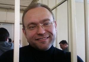 Высший спецсуд - Василий Волга - суд - Высший спецсуд перенес рассмотрение кассационной жалобы Василия Волги