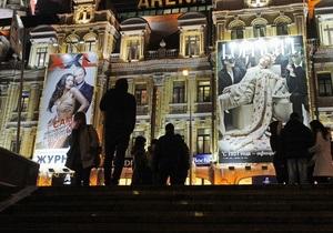 В Киеве демонтируют летние площадки