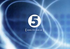Нацсовет рассказал о будущем 5 канала