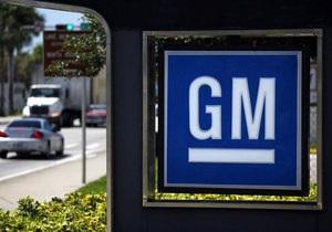 GM провела крупнейшее в истории размещение акций на бирже