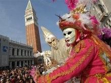 Летающий рэппер открыл Венецианский карнавал