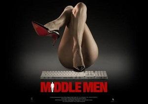 Голливудский фильм впервые запустил рекламу на порносайтах
