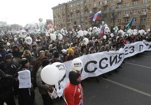 В Москве акция оппозиции Большой белый круг может не состояться - СМИ