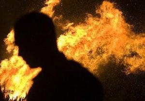 В Одесской области женщина сожгла труп  мужа, заставшего ее с любовником