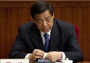 ЦК Компартии Китая утвердил исключение из партии Бо Силая
