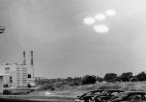В Британии обнародованы архивы военных об НЛО