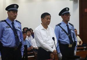 Завершились судебные слушания по делу опального политика Бо Силая