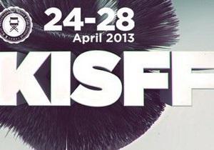 Сегодня в Киеве стартует крупнейший фестиваль короткометражек