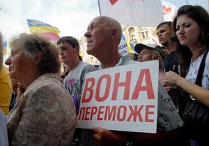 На Крещатике продолжается митинг в поддержку Тимошенко