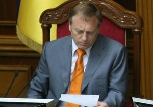 Минюст одобрил Налоговый кодекс: Антиконституционных положений нет